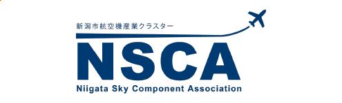 NSCA共同工場